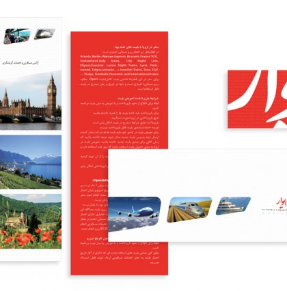 Eavar travel agency branding
